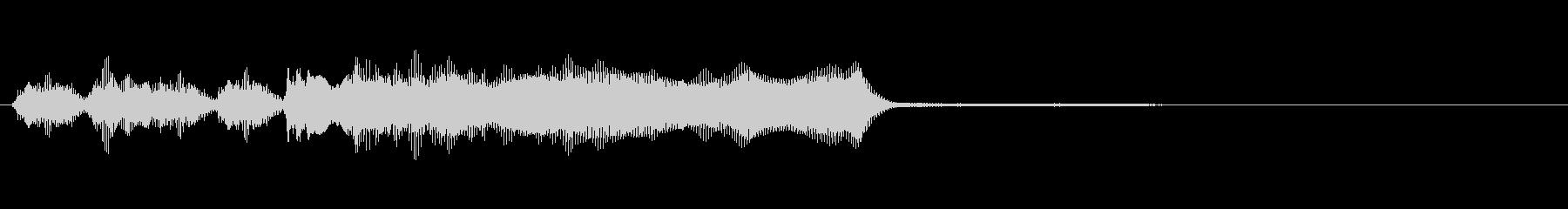 玩具系ファンファーレ-02の未再生の波形