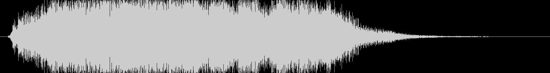 オーケストラのファンファーレグッドエンドの未再生の波形