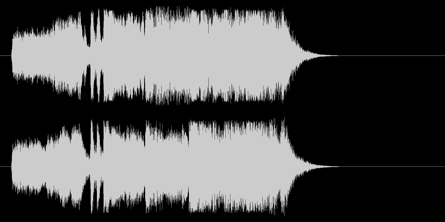 スケール感 格調 荘厳 登場 タイトルの未再生の波形
