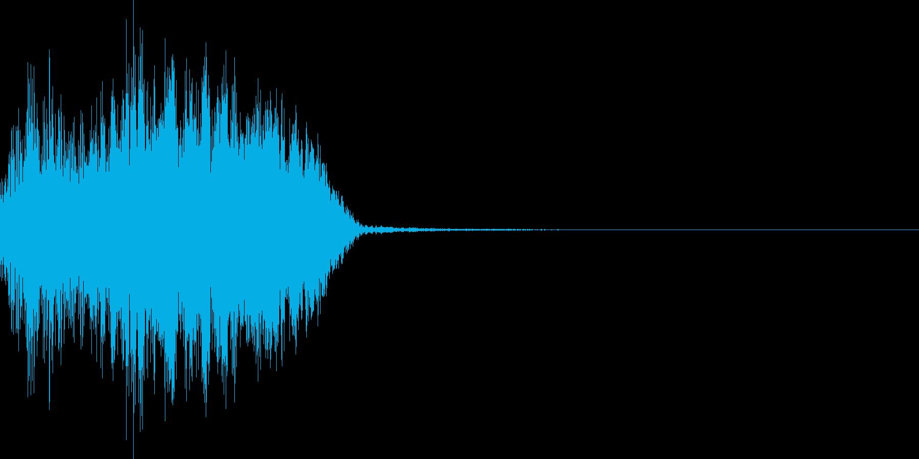 ビーム(中)のチャージ音の再生済みの波形