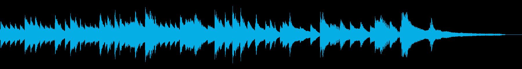 切なくも前向きなピアノのジングルの再生済みの波形