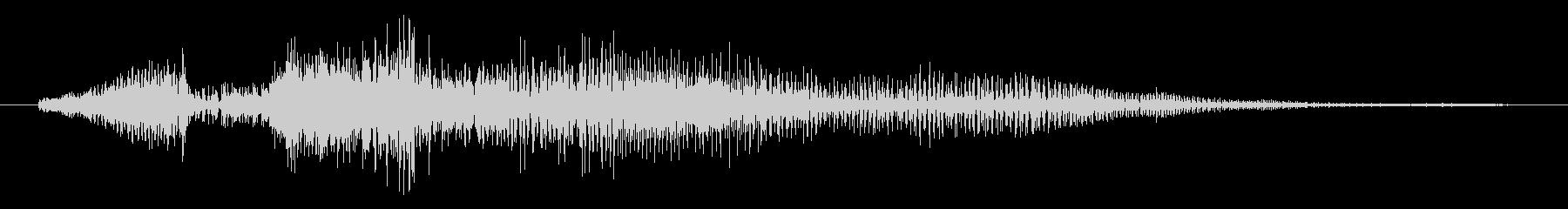モンスター ダイハイ10の未再生の波形
