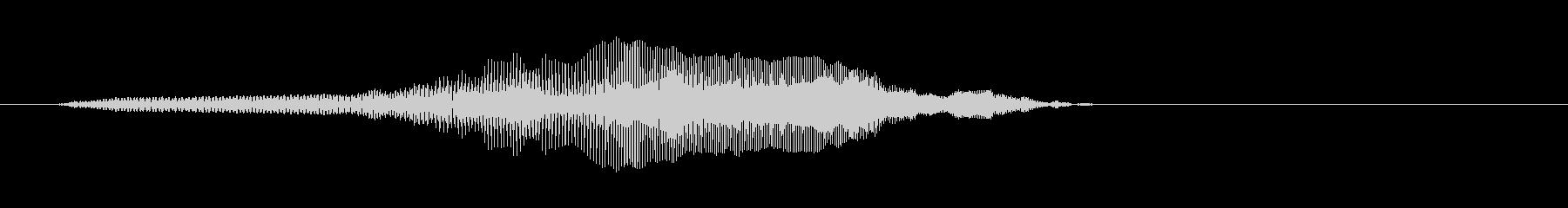 「イエイ!」4の未再生の波形