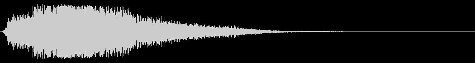 シャキーン(魔法、星、風属性など)3の未再生の波形