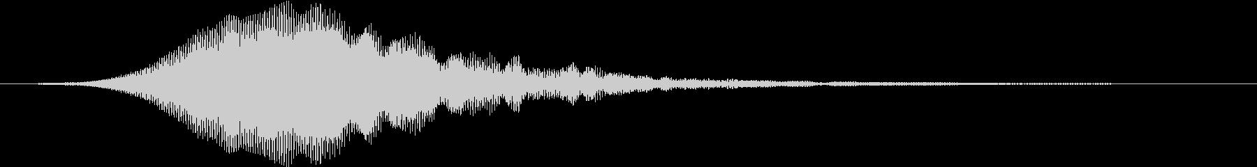 【シネマティック】SFX_03 ブーンッの未再生の波形