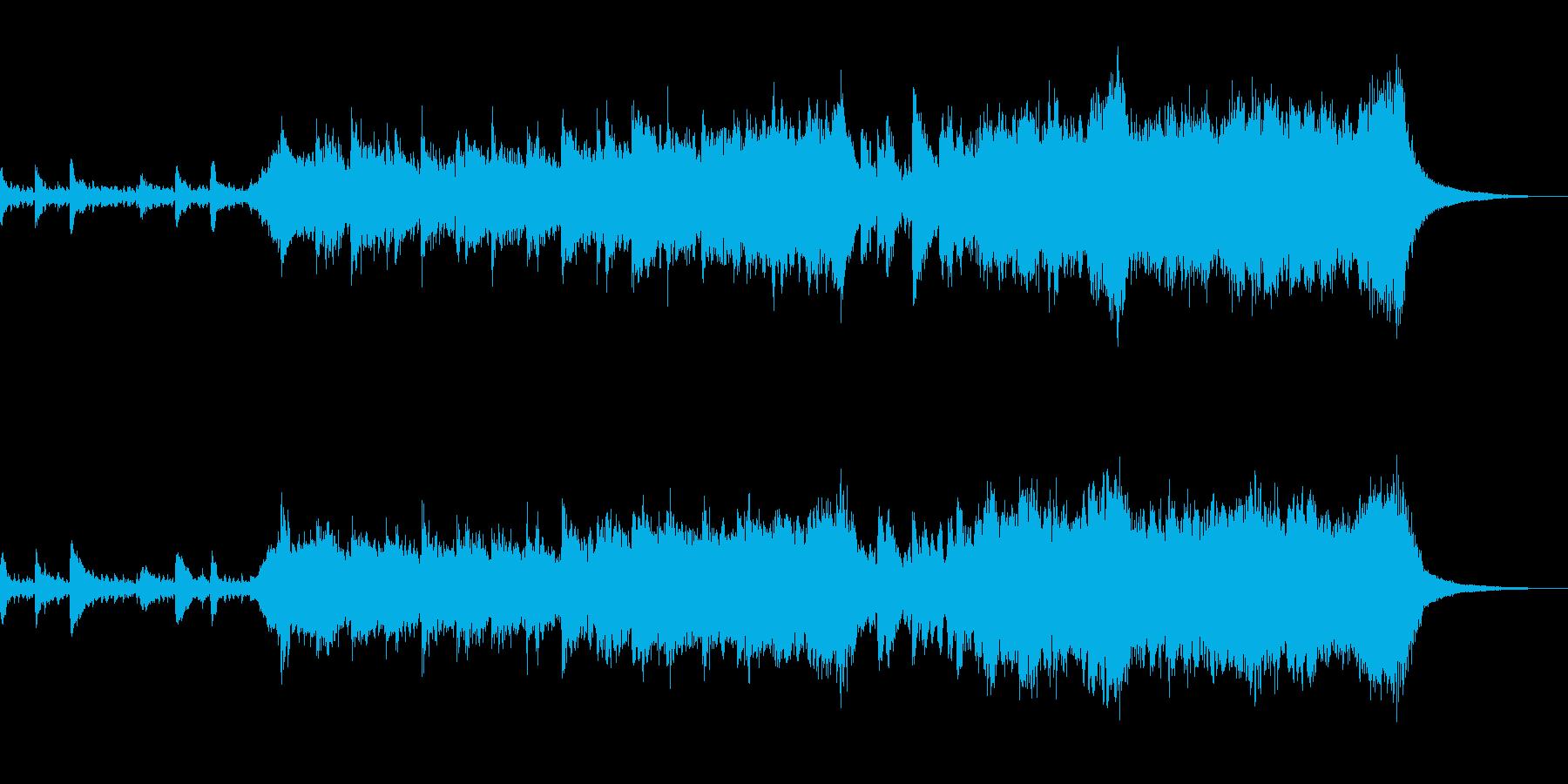 壮大なオープニングテーマの再生済みの波形