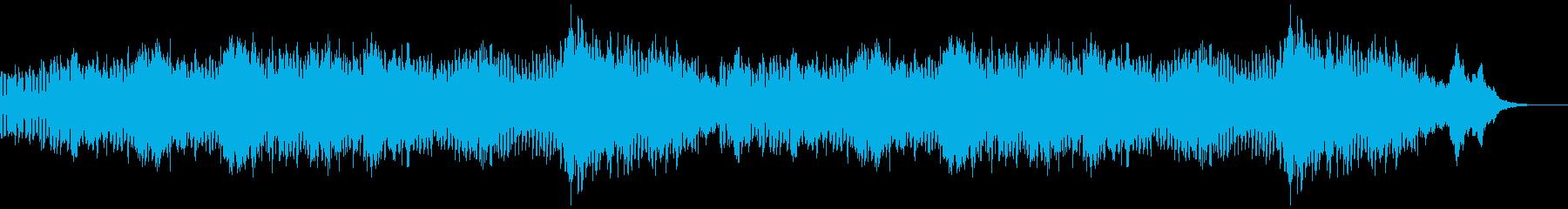 ジブリアニメ風_子供_絵本_生命の繋がりの再生済みの波形