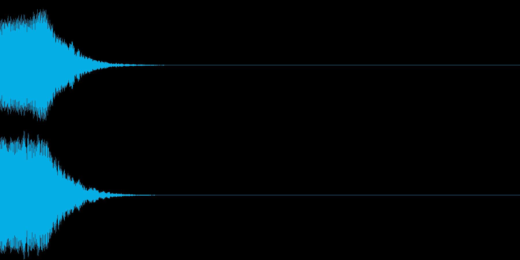 ズーン(意気消沈・落ち込む・コミカル)の再生済みの波形