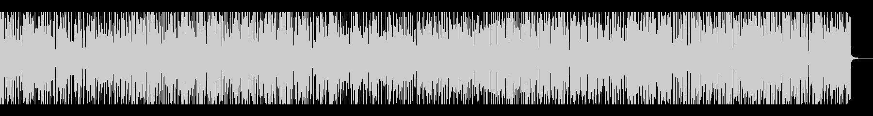 ノリの良いファンク、ナレーションバックの未再生の波形