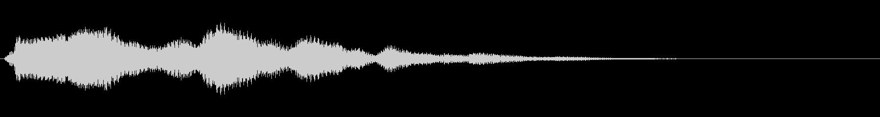 どーん:不気味なベルの音の未再生の波形