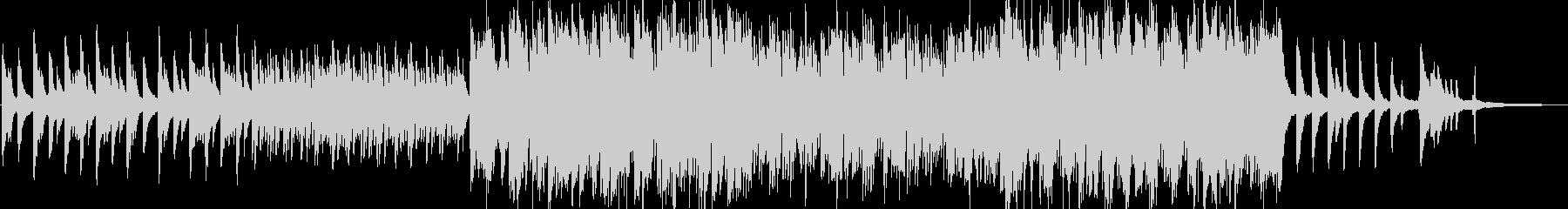 やさしく切ないピアノ曲の未再生の波形
