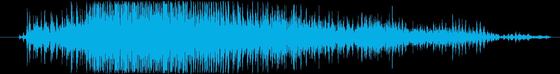 野獣 グラント01の再生済みの波形