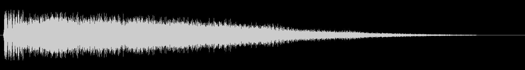 シューン(SF系の効果音)の未再生の波形