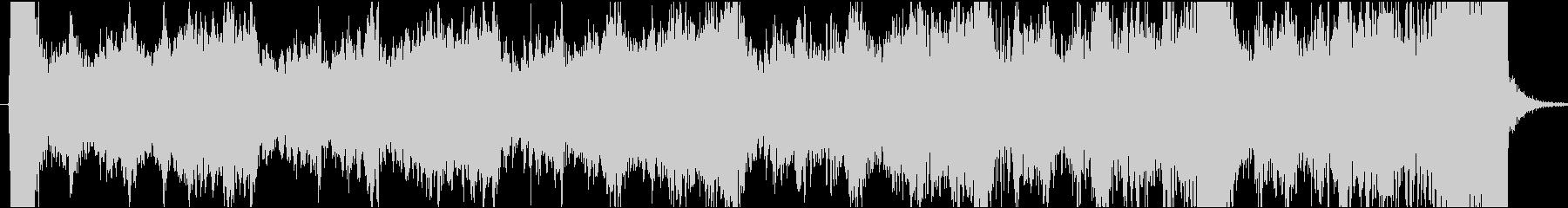 現代的 交響曲 アンビエント 実験...の未再生の波形