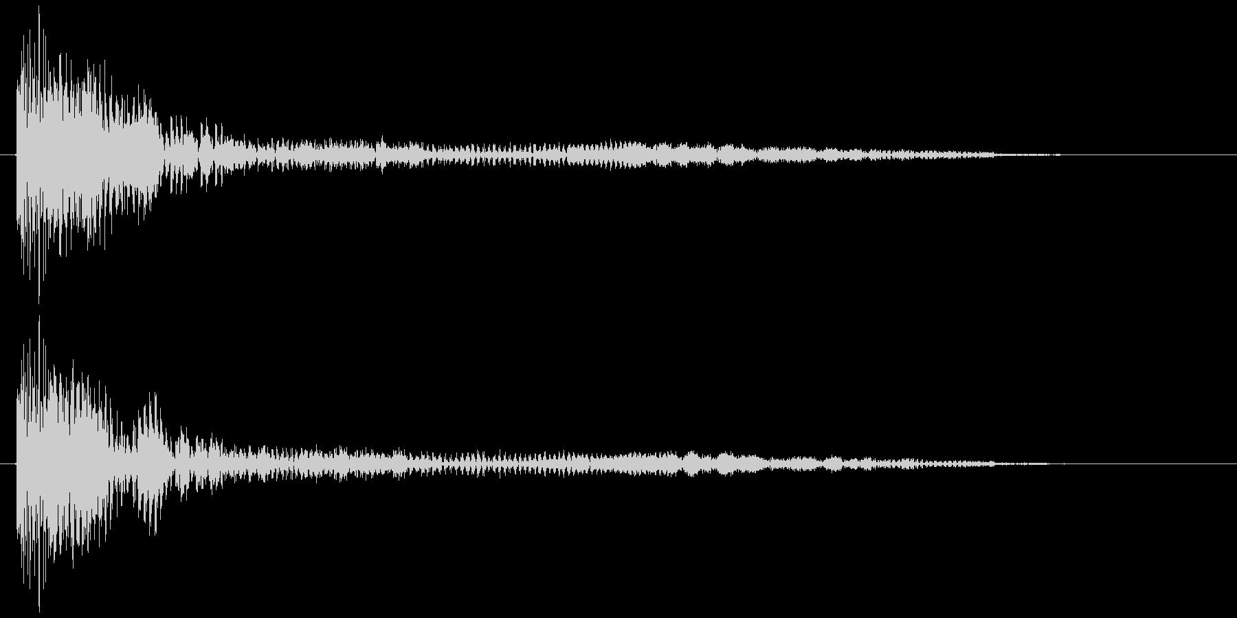 デーン・・・(ずっこけた時の音)の未再生の波形