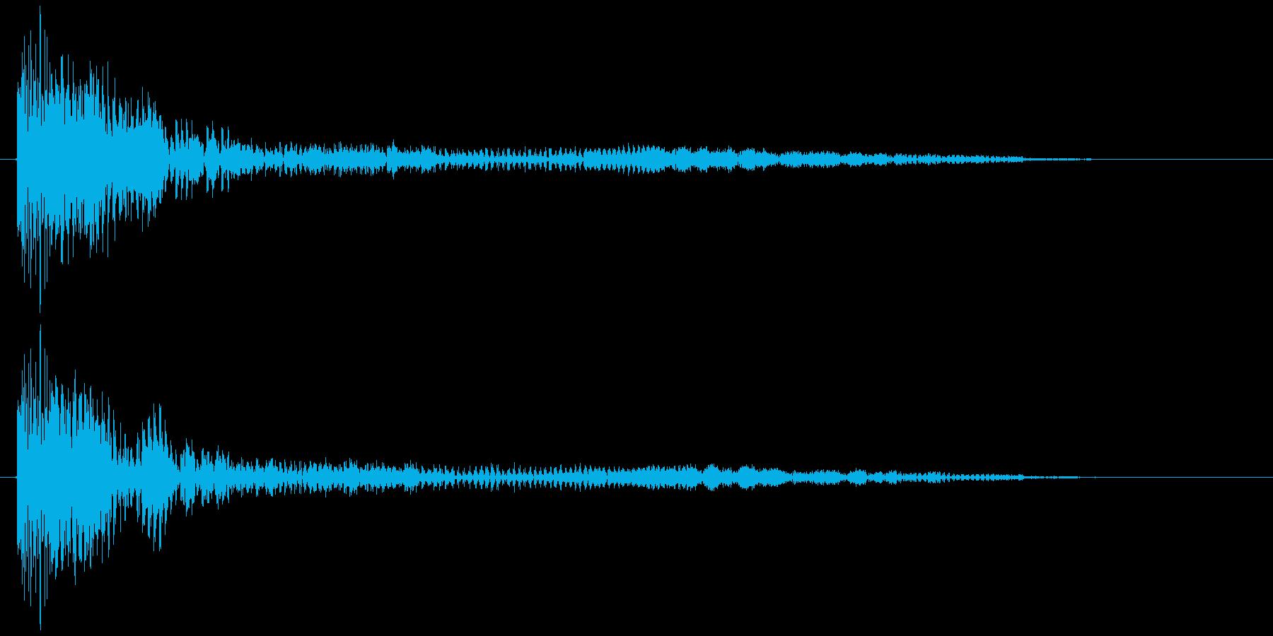 デーン・・・(ずっこけた時の音)の再生済みの波形