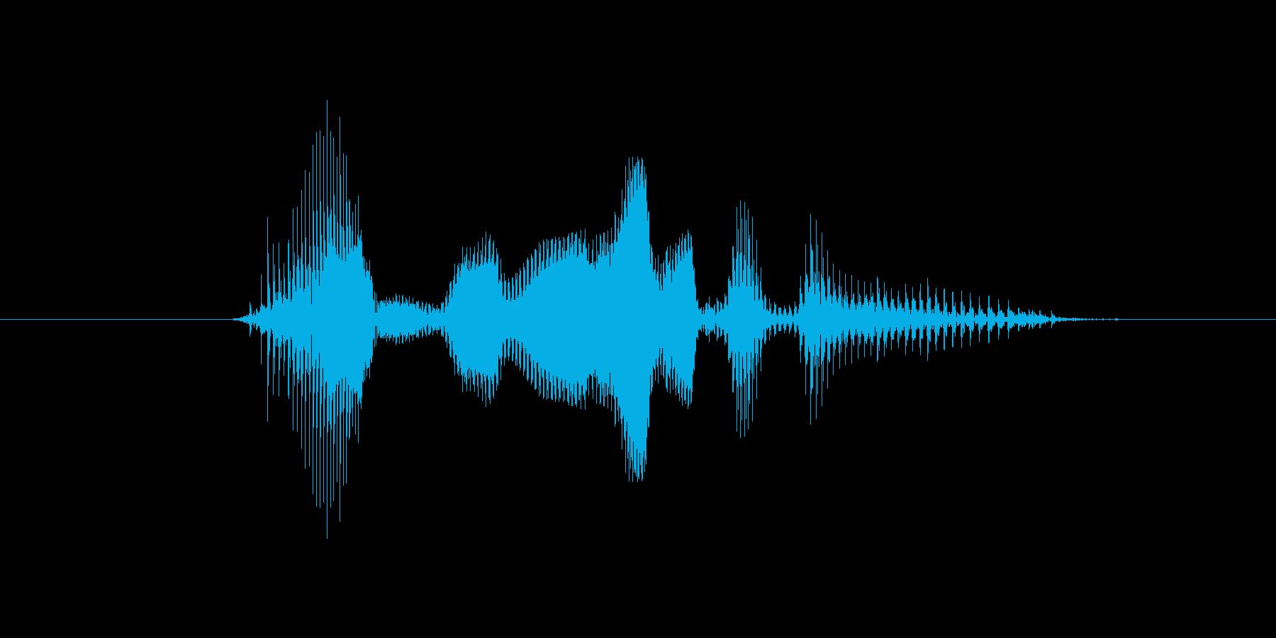 Unbelievable(テンション低)の再生済みの波形