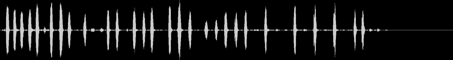 Barえる犬1 2の未再生の波形