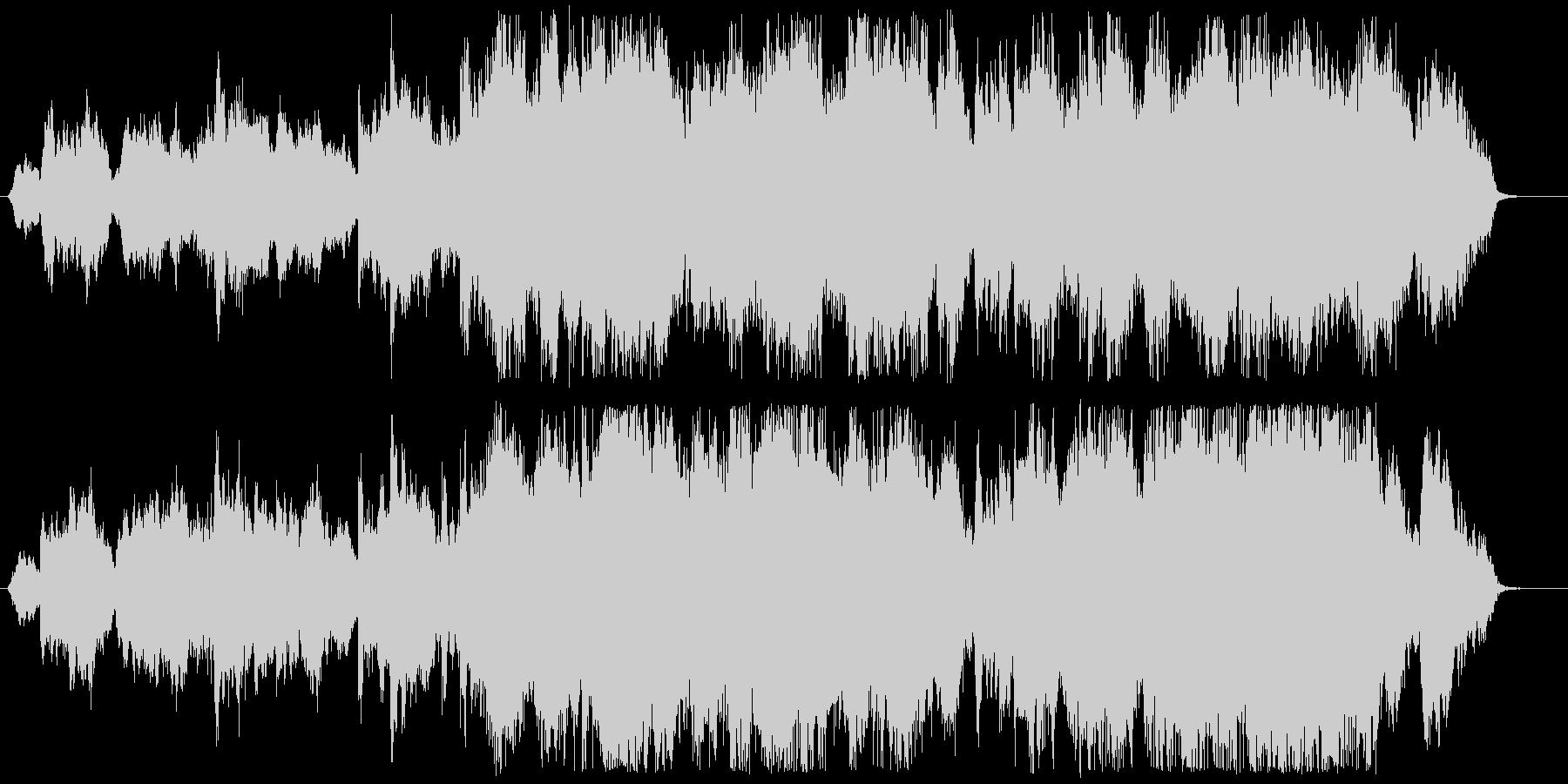 チェロの旋律が壮大に広がるオーケストラ曲の未再生の波形
