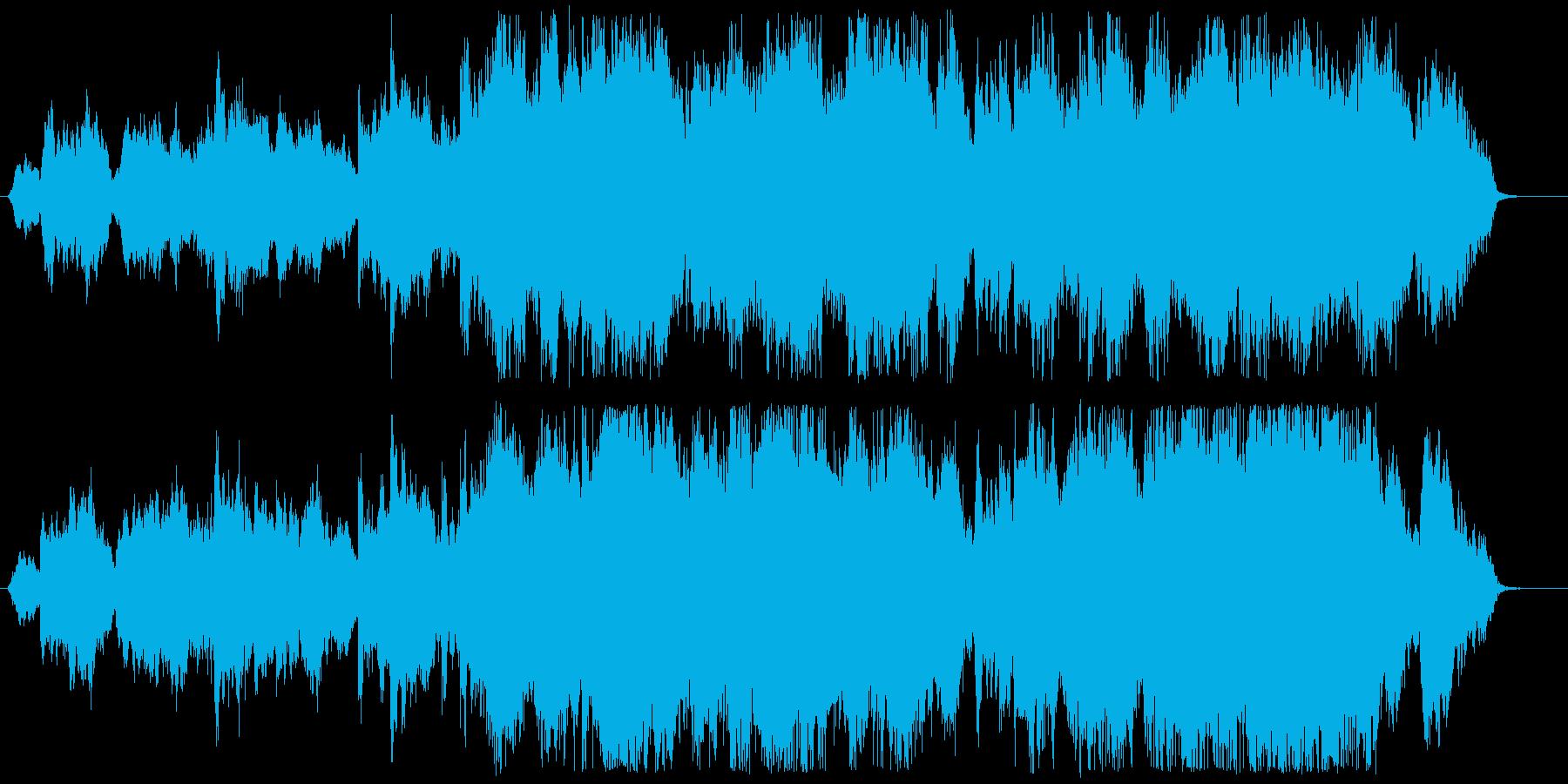 チェロの旋律が壮大に広がるオーケストラ曲の再生済みの波形