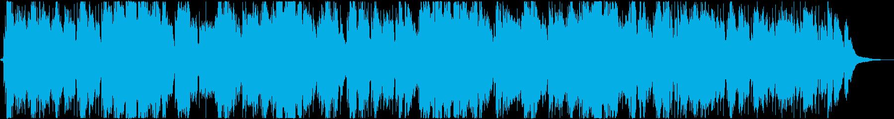 オトナオトの再生済みの波形