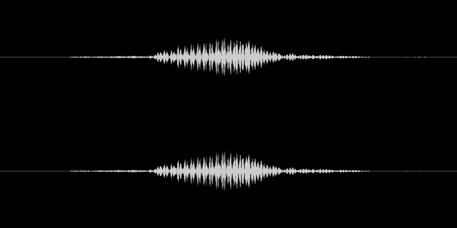 【子供の戦闘ボイス】ふっ(小攻撃・跳ぶ)の未再生の波形