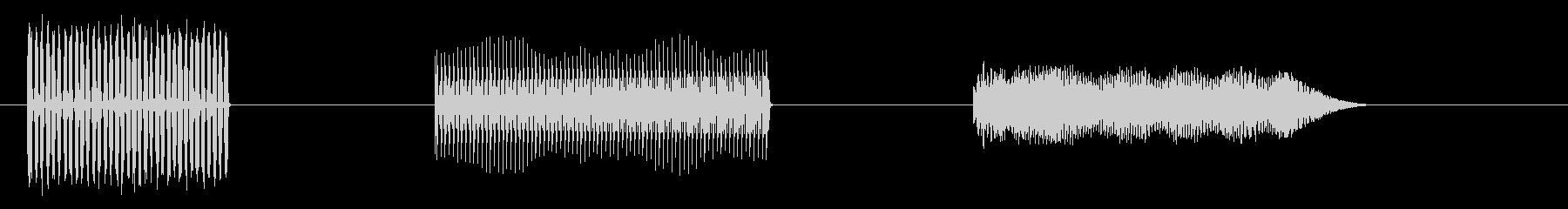 電子ヘビーラピッドパルスバースト;...の未再生の波形