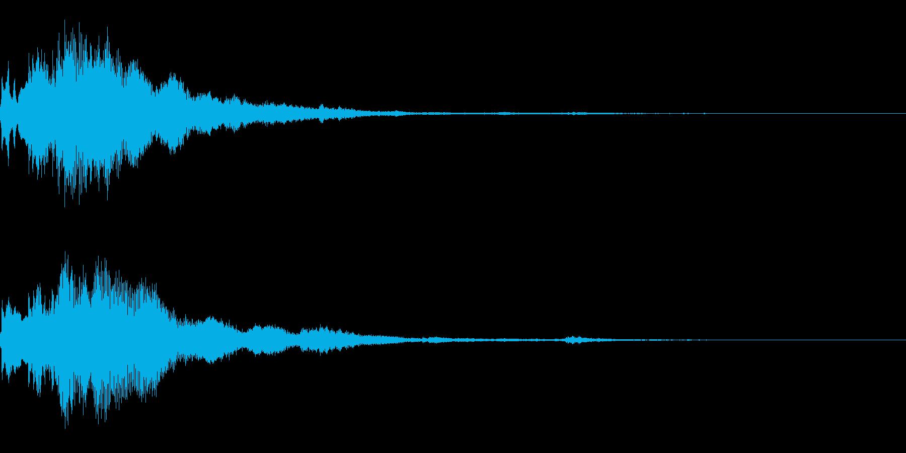 キランとした効果音の再生済みの波形