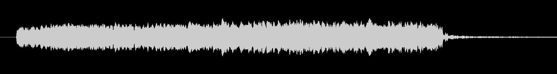 シングルブロー、ミディアムホイッス...の未再生の波形