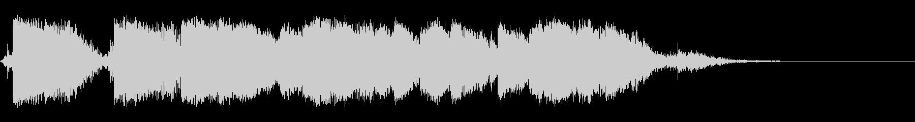 ヘビースクラップ、フォリーのメタル...の未再生の波形