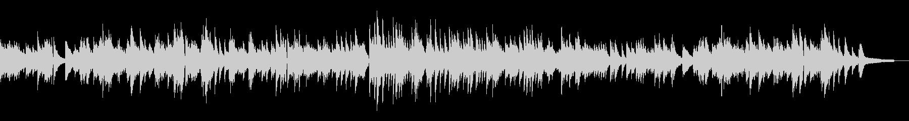 優しく温かいピアノのバラードの未再生の波形