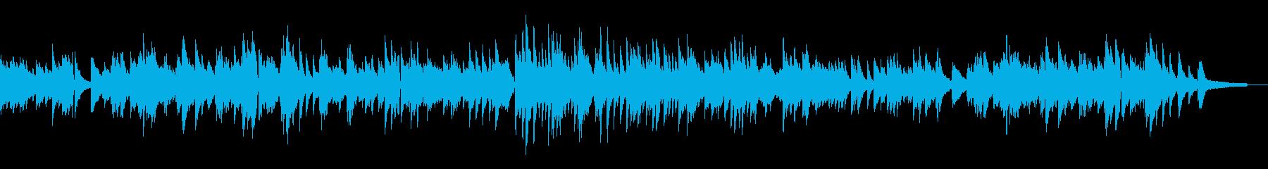 優しく温かいピアノのバラードの再生済みの波形