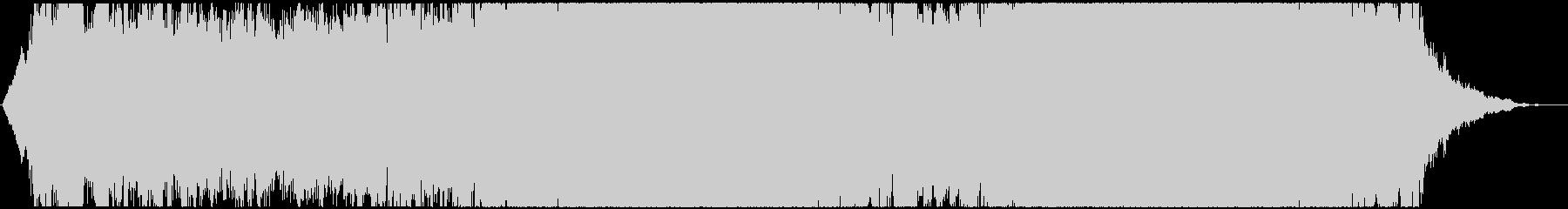ドローン コールド01の未再生の波形