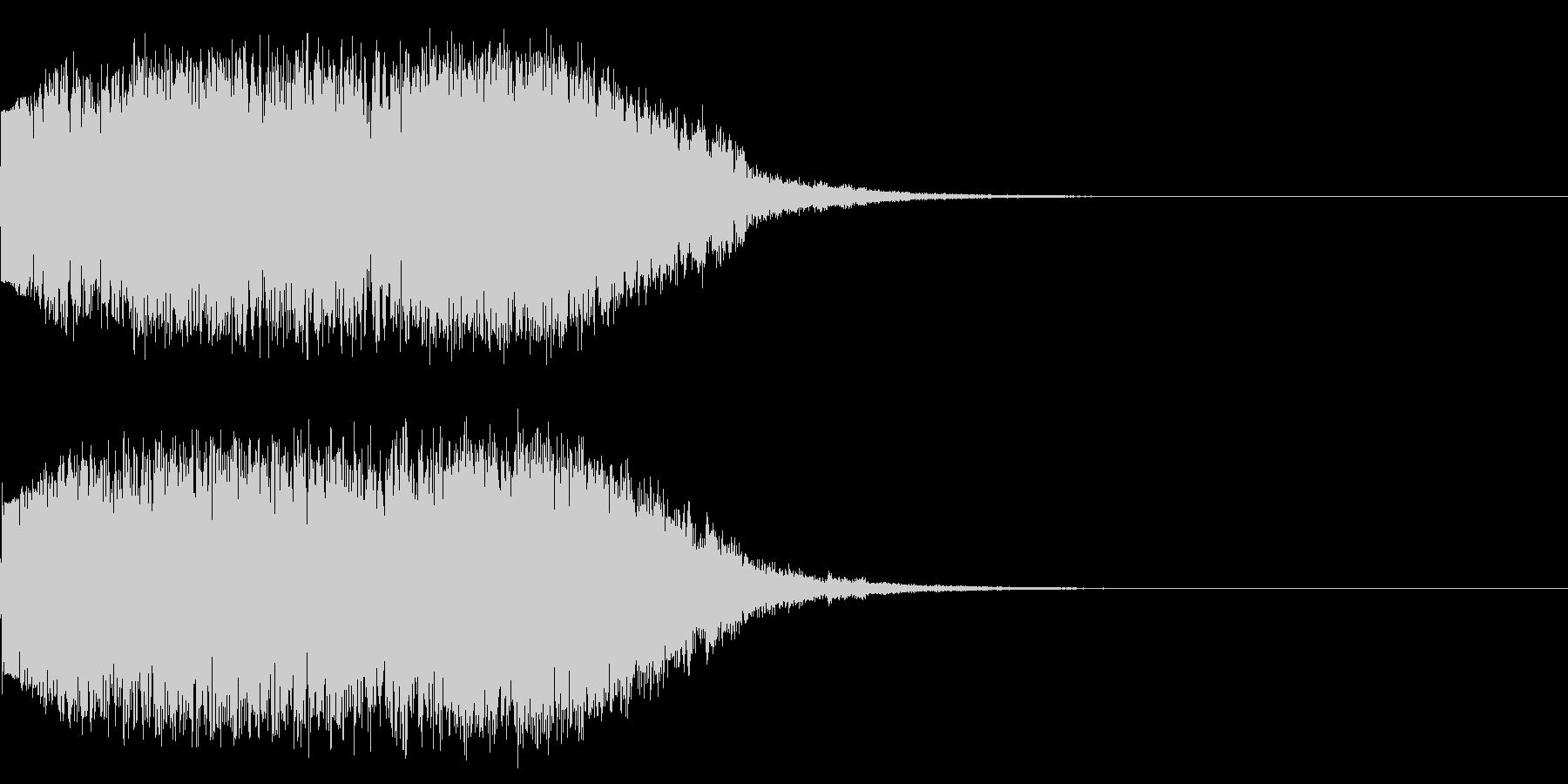 ギュイーン 重め ギューン 光る 023の未再生の波形
