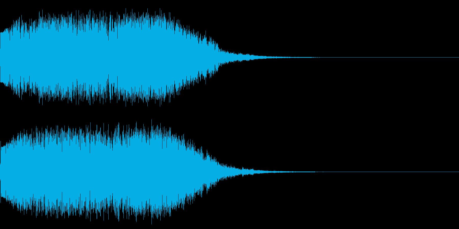ギュイーン 重め ギューン 光る 023の再生済みの波形