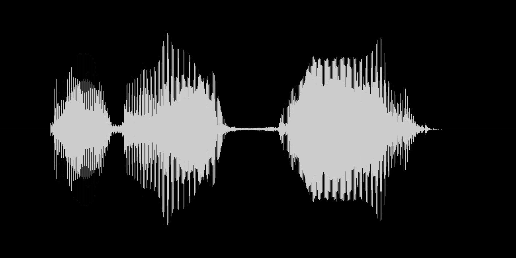 ドロー4・Drawfour(女の子)の未再生の波形