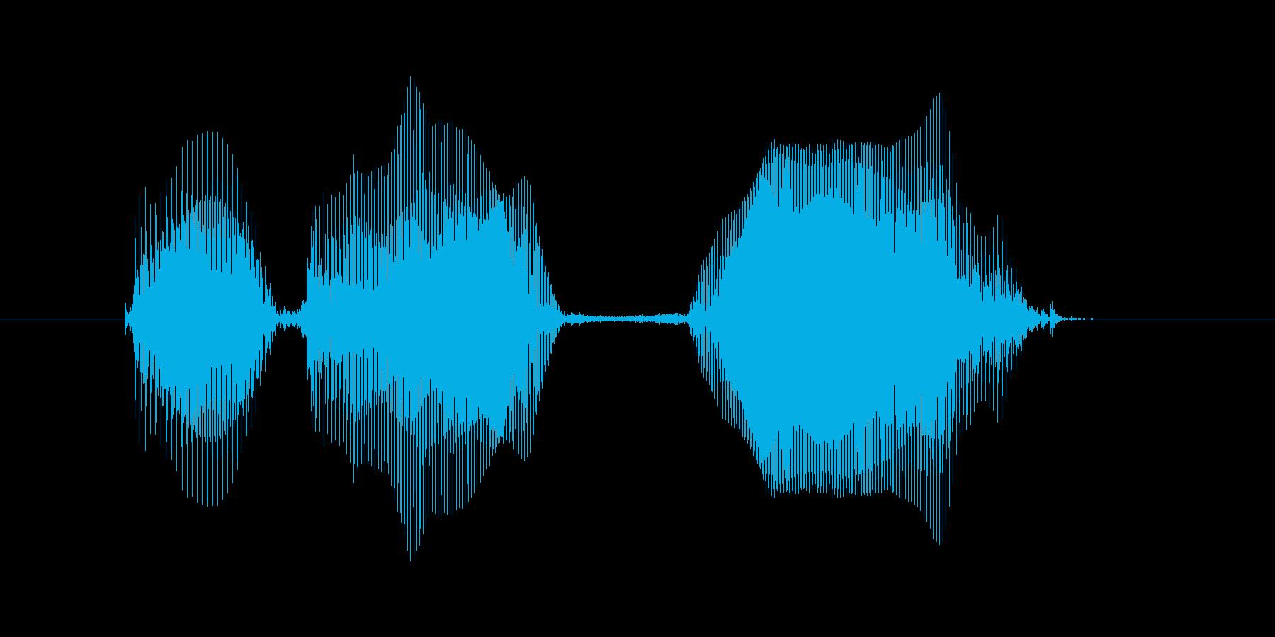 ドロー4・Drawfour(女の子)の再生済みの波形