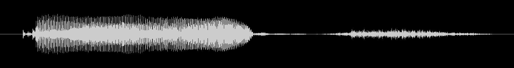 リトルレッドモンスター:Hの未再生の波形
