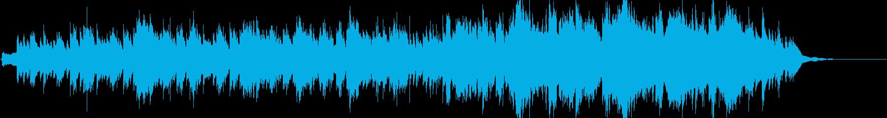 オーケストラ楽器。深刻で劇的な配信...の再生済みの波形