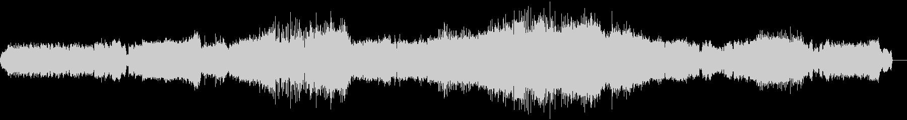 サマーセットラプソディの未再生の波形