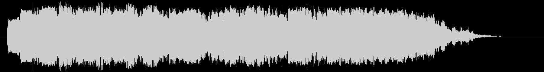 二胡(中国の民族楽器)を使用したロゴの未再生の波形