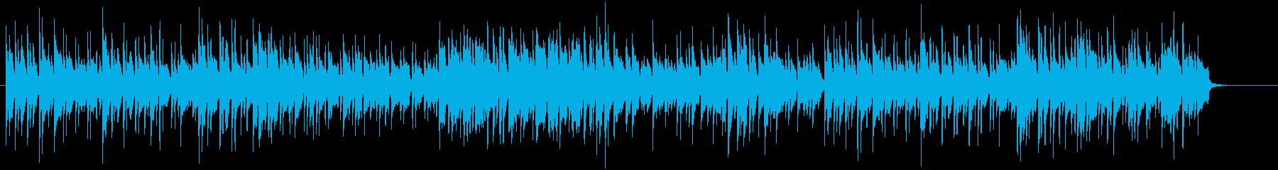 ほのぼのとした、さわやかなボサノバの再生済みの波形