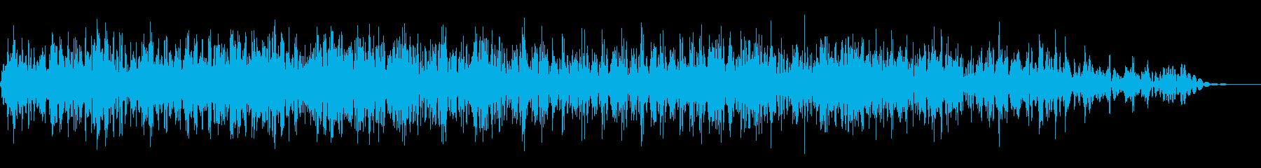 巻き戻し11の再生済みの波形