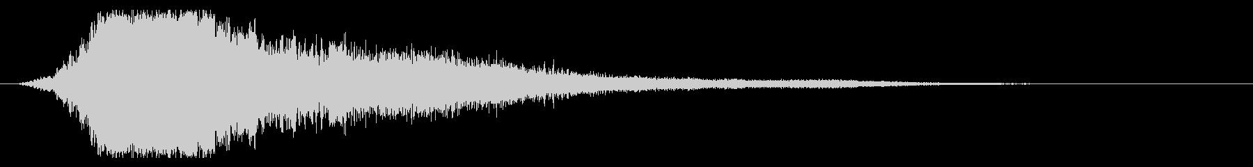 シャキーン(刀や剣、抜刀、インパクト)3の未再生の波形