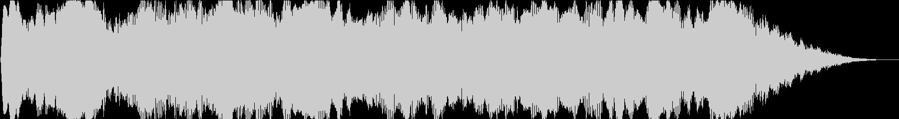 奇妙な要素の未再生の波形