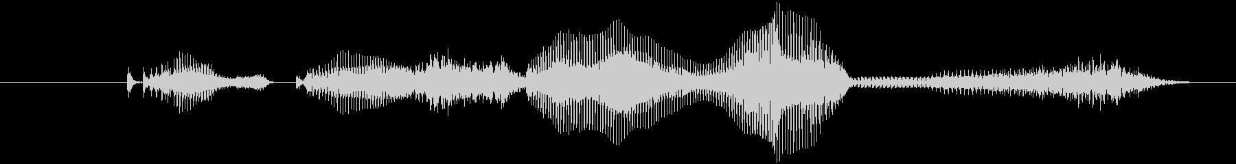 It's noisy (female)'s unreproduced waveform