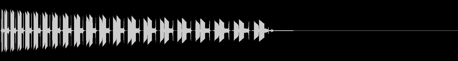 ドゥーンの未再生の波形