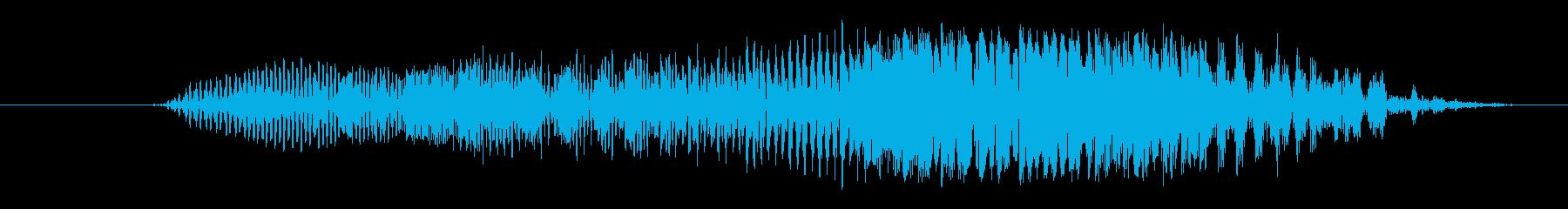 大クリーチャー:短いRo音のうなり声の再生済みの波形