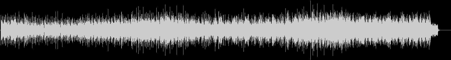 ブライトなボサノヴァ・ポップスの未再生の波形