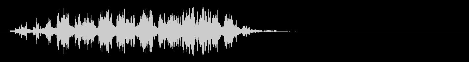 不思議な電子音のサウンドロゴの未再生の波形